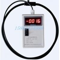 大电流测量仪