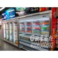 供应超市冷柜