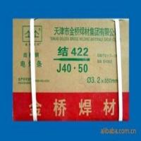 天津金桥牌J421Fe16低合金高强钢焊条