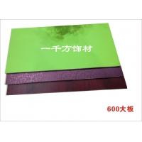 大量供应300mm面宽竹木纤维板、护墙板