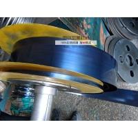 1084蓝色弹簧钢带