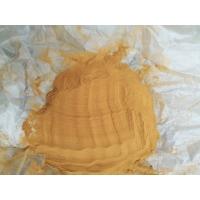 木质素磺酸钠 染料级