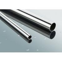 长期生产销售不锈钢无缝管18*2不锈钢无缝管超低价