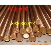 国标T2紫铜棒密度异型紫铜棒规格5.5mm导电紫铜棒