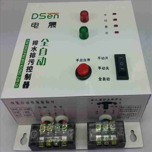 全自动水位控制器 水塔水位自动控制开关