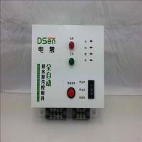 优质水箱水位 液位控制器 水塔水池供水排水水位自动控制器