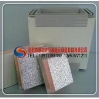 中央空调玻镁复合风管材料