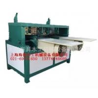 海湃厂家供应木托盘自动 挖孔机 开槽机 双槽型