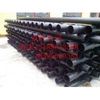 150热浸塑钢管