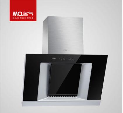 MQ名气厨房电器机王365C侧吸式黑晶玻璃油烟机