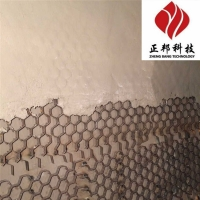 煤粉管道防腐用陶瓷涂料