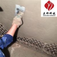 专业生产龟甲网耐磨料 环氧陶瓷涂料