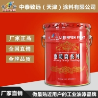 【丽缤纷牌】丙烯酸聚氨酯面漆生产厂家