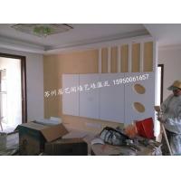 苏州居艺阁墙艺硅藻泥电视背景墙