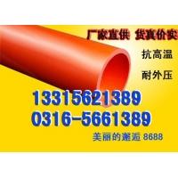 MPP电力管—河北MPP电力管批发 质优价低