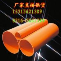 110#*5.0mmMPP电力管材|110*5.0MPP高压