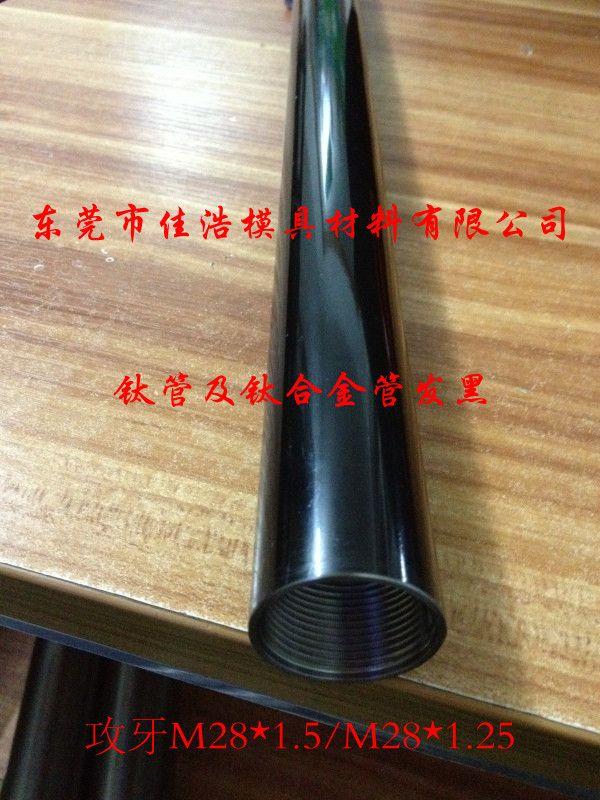 供应TA2工业纯钛管 TC4钛合金管 GR9钛合金管