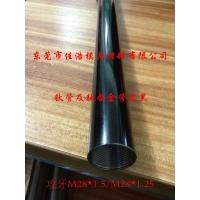 TA2钛合金管  纯钛管 可以攻牙发黑  焊接【图】