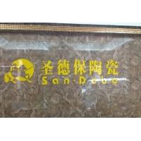 南京旭联建材实业有限公司