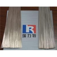 焊银用85%银焊条,首饰用85%银焊条
