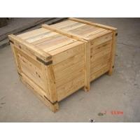 保定永祥专业制造木托盘