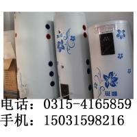 鼎热热泵承压水箱