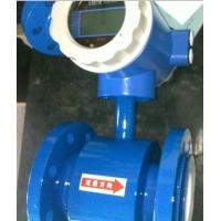 净水处理流量计,DN200热水管道流量计