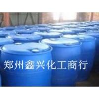 扬子石化99.9%涤纶级乙二醇防冻剂