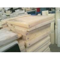 PA尼龙板_供应商:进口尼龙板材