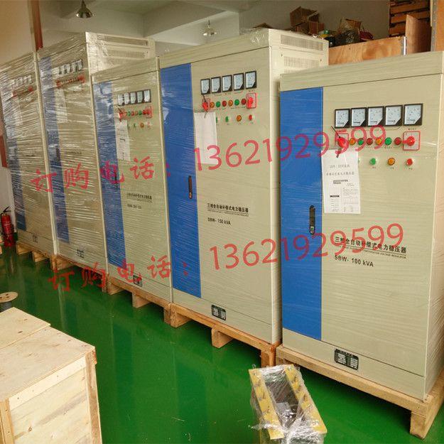 机电设备专用SBW-1500KW 1500KVA三相稳压