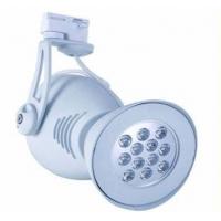 LED导轨射灯