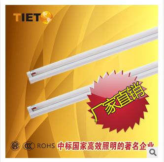 【百分百照明】t5单管传统节能灯管三基色荧光灯