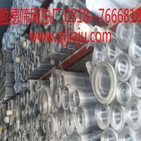 钛钢筛网专署304/310//201/430/209/202