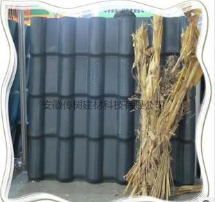 安徽传树秸秆瓦20年品质不换