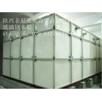 菲尼克斯FRP-SX-1玻璃钢水箱