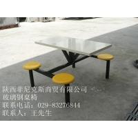 菲尼克斯玻璃钢桌椅(家用)