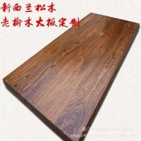 实木大板办公会议桌面老榆木松木餐桌原木不规则自然边