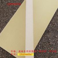 滁州2公分B2级外墙挤塑板xps保温挤塑板
