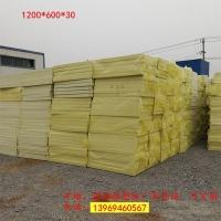 薛城xps挤塑板 30mm厚B1级阻燃挤塑板