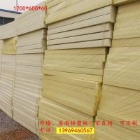 山东xps挤塑板厂家 8公分阻燃挤塑板保温板