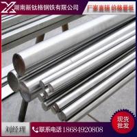 湖南不锈钢管 304不锈钢管 不锈钢无缝管 金属建材