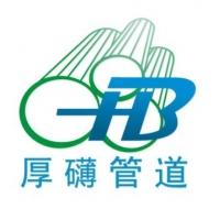 广州厚礴管道设备有限公司
