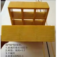 广州玻璃钢格栅厂家直销电厂污水处理厂用玻璃钢格栅盖板