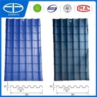 pvc合成樹脂瓦價格 塑鋼瓦 中富
