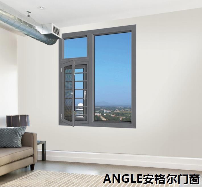 AGE 断桥节能窗纱一体外开窗