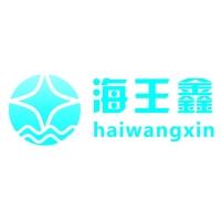 深圳市海王鑫科技有限公司