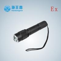 手电筒厂家供应JW7620固态微型防爆防爆电筒