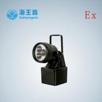 供应海洋王JW528I轻便式多功能强光灯报价