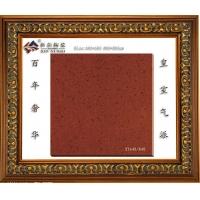 抛光砖,金刚釉,全抛釉,大理石微晶石梯级砖系列 XY640
