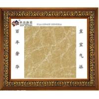 金刚釉,大理石,全抛釉 ,抛光砖微晶石地砖梯级砖XLF680